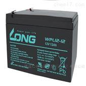 广隆蓄电池WPL12-12/12V12AH厂家直销