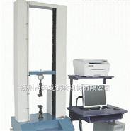 纸张剪切强度试验机、计算机控制拉力测试仪