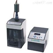 FS-600N 实验室超声波纳米材料分散仪