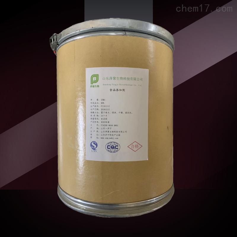 L-半胱氨酸生产厂家厂家