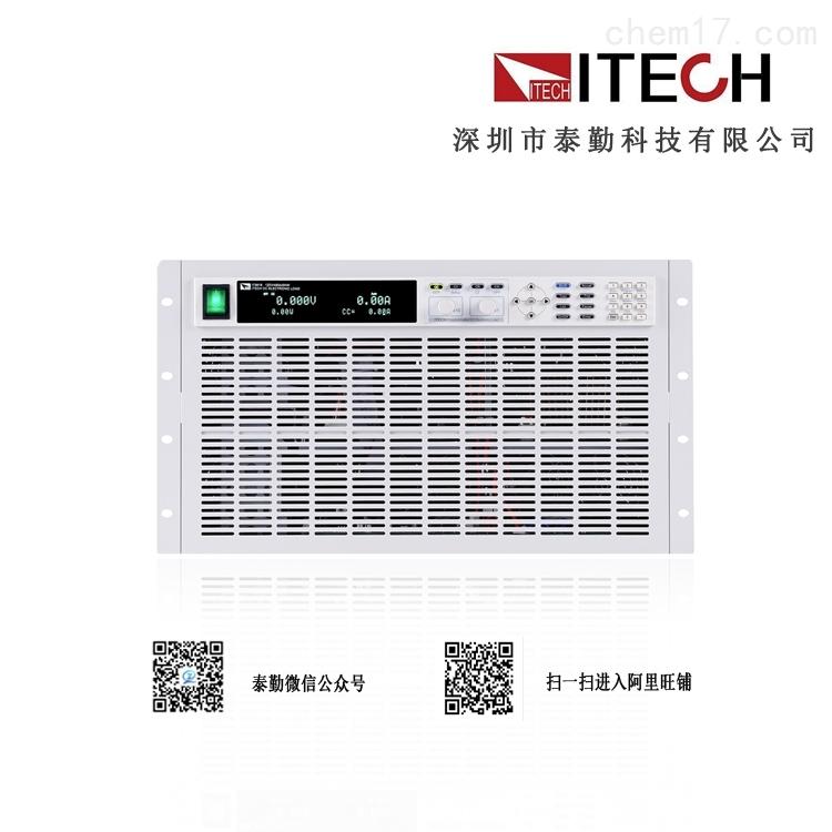 ITECH艾德克斯IT8813可编程直流电子负载