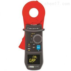 KLH系列环路电阻测试仪