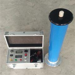GY1001中频直流高压发生器