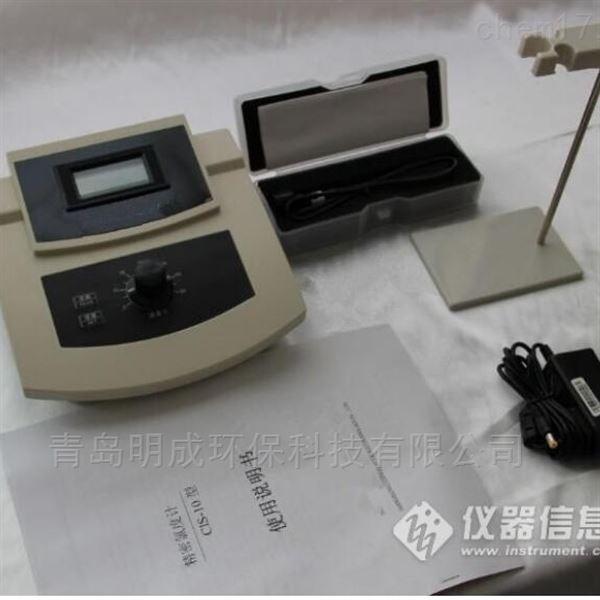 LB-YD200A实验室用台式水硬度测试仪
