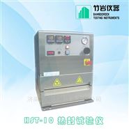 竹岩仪器 HST-10 薄膜热合强度试验机