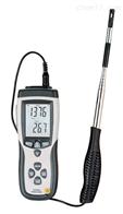 LB-FS80环境检测可用的便携式微风风速仪