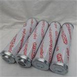 贺德克德国原装进口滤芯0030D010BN3HC