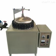 TKL陶瓷砖釉面抗龟裂试验仪(蒸压釜)
