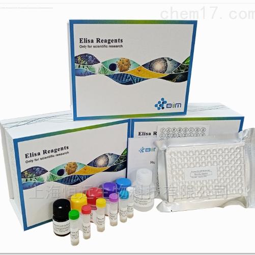 小鼠总蛋白(TP)酶联免疫试剂盒说明书