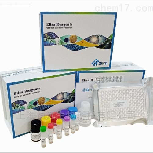 人肌钙蛋白I(Tn-Ⅰ)酶联免疫试剂盒说明书