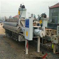 销售二手污泥脱水自动板框压滤机