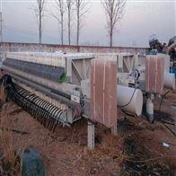 出售二手全自动印染污水自动压滤机价格