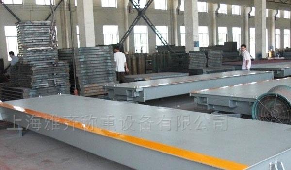如东县地磅18米120吨地磅地磅