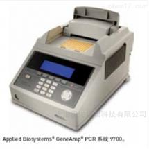 Applied Biosystems GeneAmp 9700系列PCR仪
