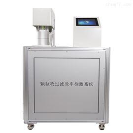 CR-2020光度计法颗粒物过滤效率测试仪