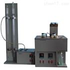原油中蜡含量测定仪
