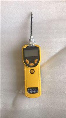 美国华瑞泵吸式VOC检测仪