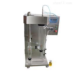 BA-PWGZ1000长春实验室喷雾干燥仪价格