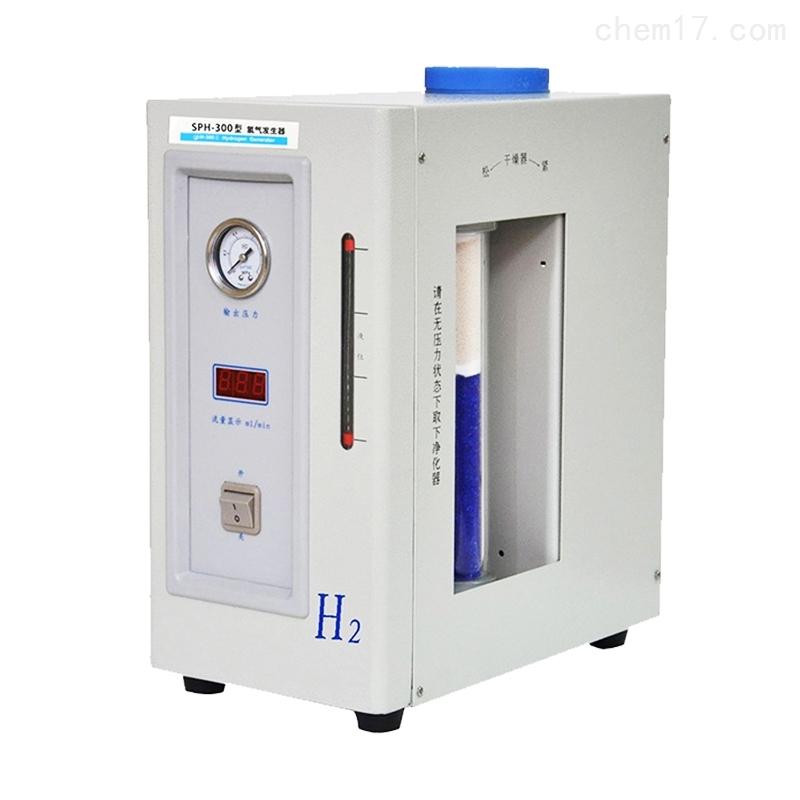 上海叶拓氢气发生器