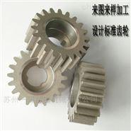 来图来样定制齿轮 非标设计齿轮规