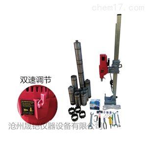 电动深孔钻孔取芯机(双速)