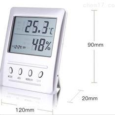 可送檢的數顯精度溫濕度計廠家