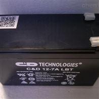 12V7AH大力神蓄电池C D12-7A LBT批发零售