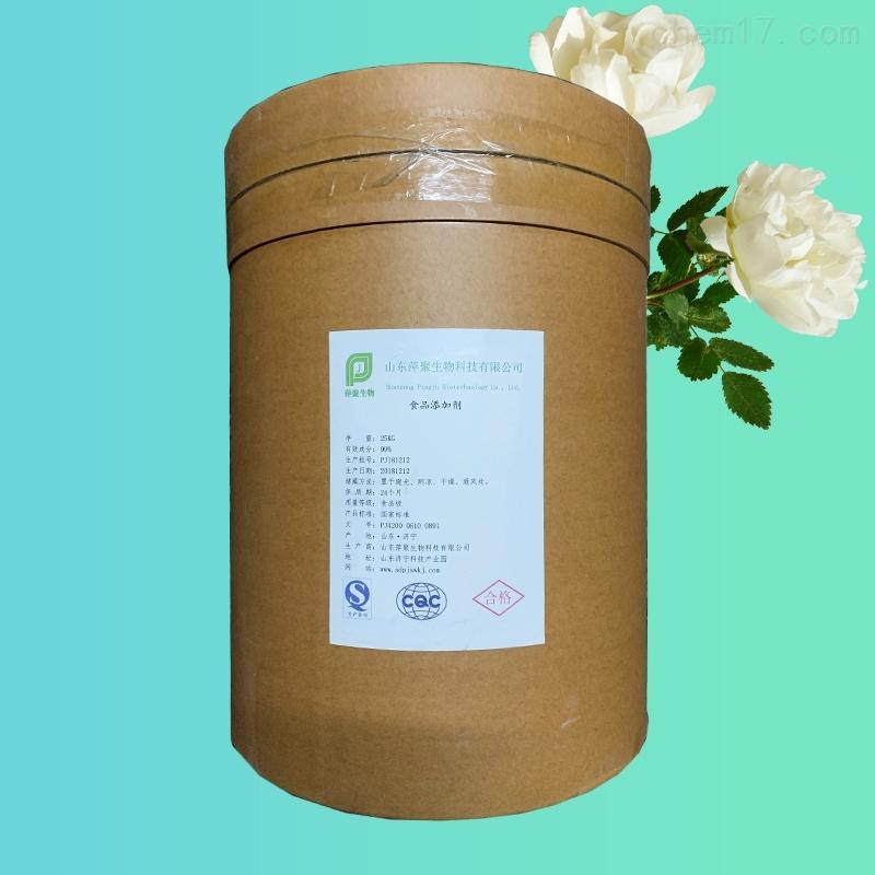 琼脂粉生产厂家厂家