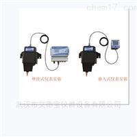 WGZ系列浊度水质自动分析仪