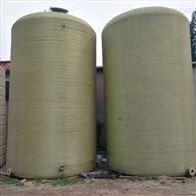 二手玻璃钢储罐出售40立方配置齐全