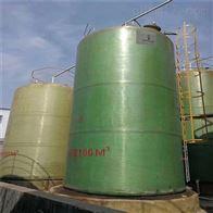 二手玻璃钢储罐100吨质量可靠