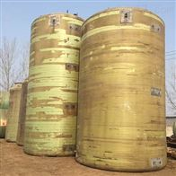30吨二手玻璃钢储罐价格实惠厂家供应