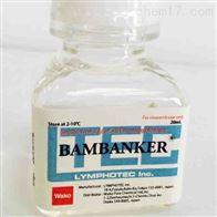 302-14681Wako和光纯药  BAMBANKER无血清细胞冻存液