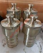 全铜水热合成反应釜