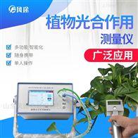 FT-GH30-5植物光合作用测量系统
