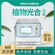 FT-GH30光合强度测定仪
