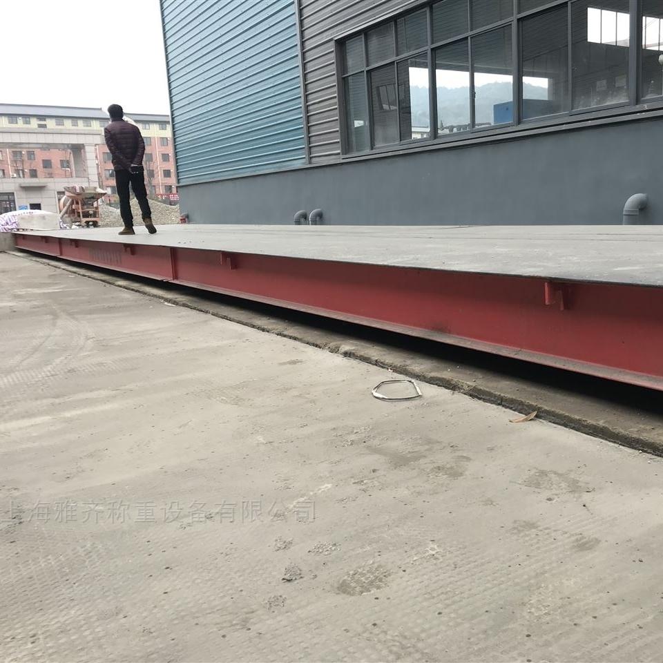 江北100吨地磅厂家价格