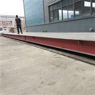 姜堰100吨地磅