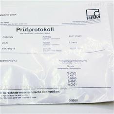 德国HBM数字称重传感器仪表
