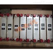 PWO冷却器:PWO25, PWO28,PWO125,PWO128