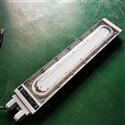 BFC8411带蓄电池化工厂悬挂式LED防爆泛光灯