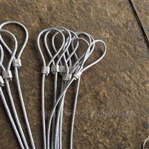 压制钢丝绳 两头扣耐磨