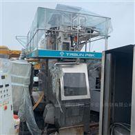 高价回收二手饮料厂 无菌利乐纸盒包装机