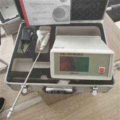 LB-3050便攜式紅外二氧化碳分析儀
