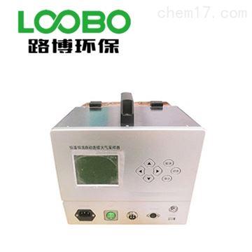 LB-2400智能四路恒温大气采样器