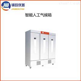 JPRX-2000D錦玟2000L智能人工氣候箱 小動物飼養箱