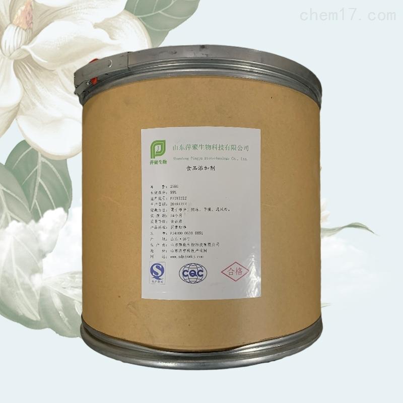 茶多酚生产厂家厂家