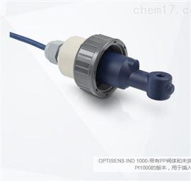 OPTISENS IND 1000德国科隆KROHNE电导率传感器