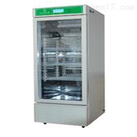 DW-10种子低温储藏柜