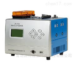 双路加热电子大气采样器